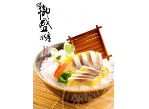 黃金鰊魚子180g