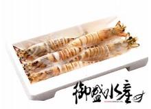 大尾明蝦2P